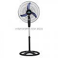 "Gro1 18"" Stand Fan (single)"