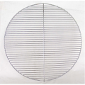 Standard Grate replacement for 2 in 1 (Standard hole)